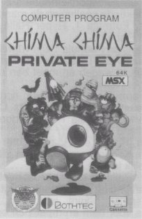 Caratula de Chima Chima: Private Eye para MSX