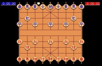 Pantallazo de Chinese Chess: The Science Of War para Amiga
