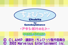Pantallazo de Chobits (Japonés) para Game Boy Advance