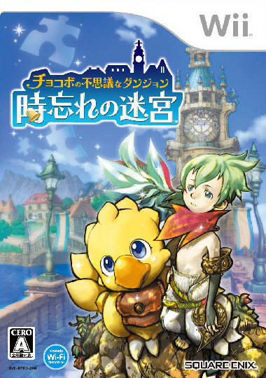 Caratula de Chocobo's Mystery Dungeon: The Labyrinth of Lost Time para Wii