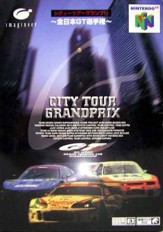 Caratula de City-Tour GP: All Japan Grand Touring Car Championship para Nintendo 64