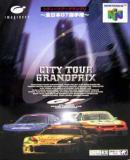 Caratula nº 153203 de City-Tour GP: All Japan Grand Touring Car Championship (335 x 475)