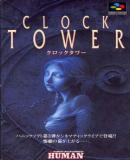 Carátula de Clock Tower (Japonés)