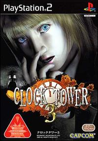 Caratula de Clock Tower 3 (Japonés) para PlayStation 2