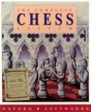 Caratula nº 1940 de Complete Chess System, The (224 x 261)