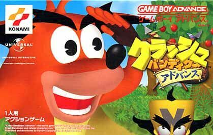 Caratula de Crash Bandicoot Advance Japonés) para Game Boy Advance