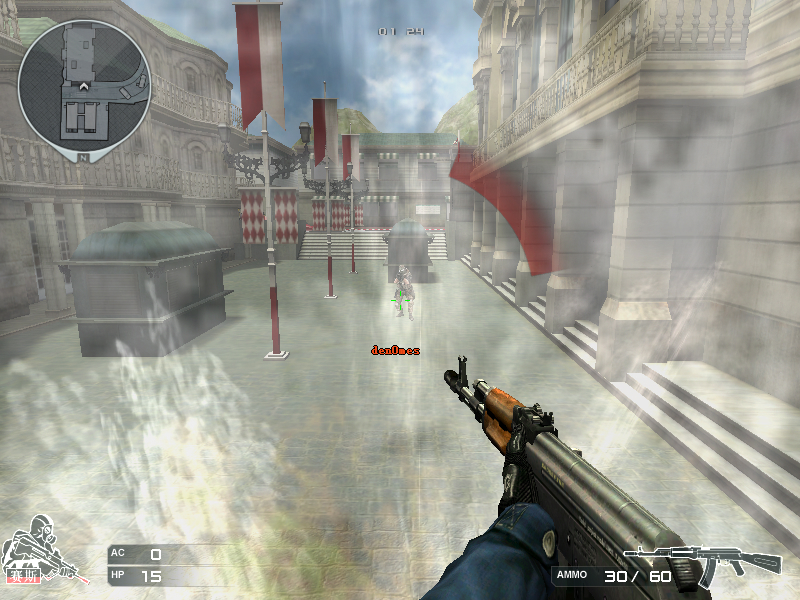 Pantallazo de Cross Fire (2008) para PC
