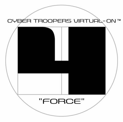 Cyber Troopers Virtual-On Force (Xbox Live Arcade) (Pantallazo de Xbox