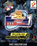 Carátula de Dance Dance Revolution 2ndReMIX APPEND CLUB VERSION vol. 1