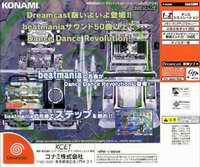 Pantallazo de Dance Dance Revolution CLUB VERSION: Dreamcast Edition para Dreamcast