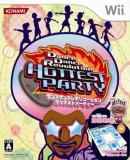 Caratula nº 112514 de Dance Dance Revolution Hottest Party (365 x 398)