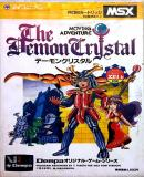Carátula de Demon Crystal, The
