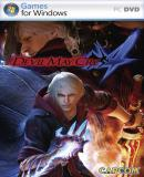 Caratula nº 125094 de Devil May Cry 4 (640 x 904)