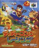 Carátula de Diddy Kong Racing