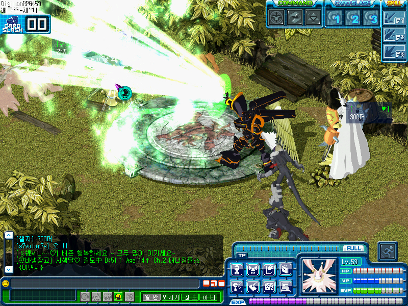 Pantallazo de Digimon RPG para PC