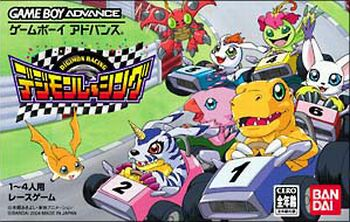 Caratula de Digimon Racing (Japonés) para Game Boy Advance