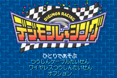Pantallazo de Digimon Racing (Japonés) para Game Boy Advance
