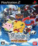 Carátula de Digimon Savers: Another Mission (Japonés)