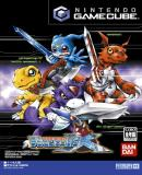 Carátula de Digimon World X (Japonés)