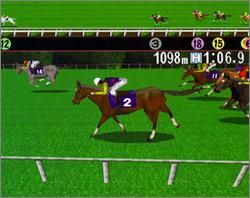 Pantallazo de Digital Horse Racing News para Dreamcast