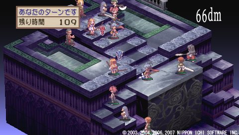 Pantallazo de Disgaea : Afternoon of Darkness para PSP