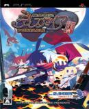 Caratula nº 112845 de Disgaea : Afternoon of Darkness (289 x 500)