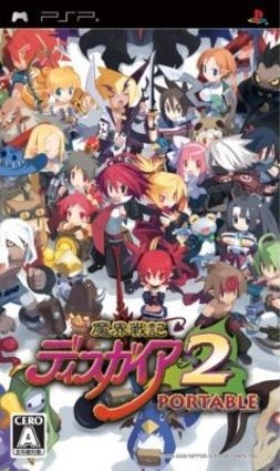 Caratula de Disgaea 2: Dark Hero Days para PSP