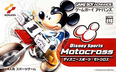 Caratula de Disney Sports Motocross (Japonés) para Game Boy Advance