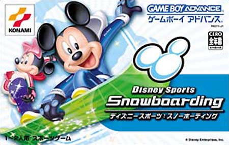 Caratula de Disney Sports Snowboarding (Japonés) para Game Boy Advance