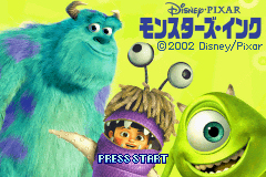 Pantallazo de Disney/Pixar's Monsters, Inc. (Japonés) para Game Boy Advance