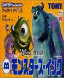 Caratula nº 25600 de Disney/Pixar's Monsters, Inc. (Japonés) (500 x 317)