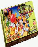 Carátula de Disney's Mickey to Donald no Magical Quest 3 (Japonés)