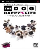 Carátula de Dog: Happy Life, The (Japonés)