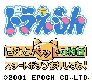Pantallazo de Doraemon Kimi to Pet no Monogatari para Game Boy Color