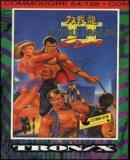 Caratula nº 14986 de Double Dragon II: The Revenge (179 x 274)