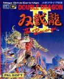 Double Dragon II (Japon�s)