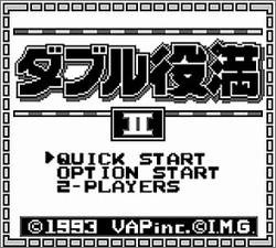 Pantallazo de Double Yakuman II para Game Boy