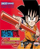Caratula nº 27043 de Dragon Ball Advance Adventure (Japonés) (500 x 319)