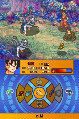 Pantallazo de Dragon Ball Z: Attack of the Saiyans para Nintendo DS