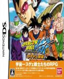 Caratula nº 156400 de Dragon Ball Z: Attack of the Saiyans (415 x 372)