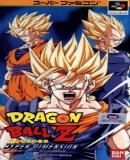 Carátula de Dragon Ball Z: Hyper Dimension (Japonés)