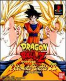 Carátula de Dragon Ball Z: Ultimate Battle 22