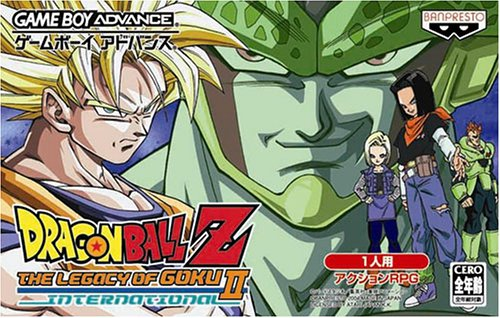 Caratula de Dragon Ball Z - The Legacy of Goku II Internacional (Japonés) para Game Boy Advance