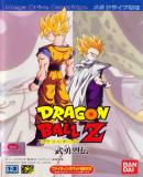 Dragon Ball Z Bu Yu Retsuden (Japon�s)