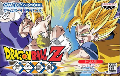 dragon ball z gba games download