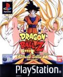 Carátula de Dragon Ball Z Ultimate Battle 22