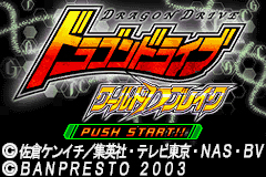 Pantallazo de Dragon Drive (Japonés) para Game Boy Advance