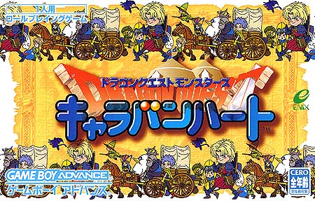 Caratula de Dragon Quest Monsters - Caravan Heart (Japonés) para Game Boy Advance
