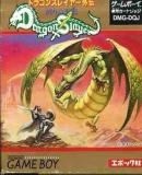 Carátula de Dragon Slayer: Dorasure Gaiden