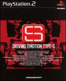 Caratula nº 78253 de Driving Emotion Type-S (Japonés) (200 x 281)